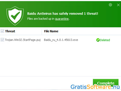 Baidu Antivirus screenshot